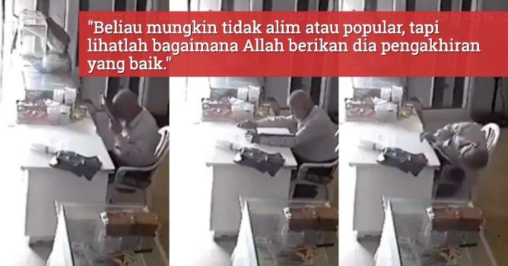 meninggal ketika baca Al-Quran