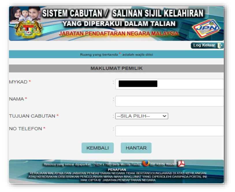 sijil kelahiran online